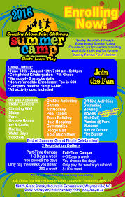 Smoky Mountain Sk8way Offers A FUN SUMMER DAY CAMP