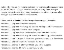Territory Sales Manager Valid Resume Templates Management Interview Questions