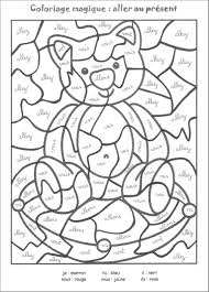 Coloriage Mandala Tortue Awesome Coloriage Tortue Pin Coloriage