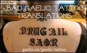 So You Want A Scottish Gaelic Tattoo