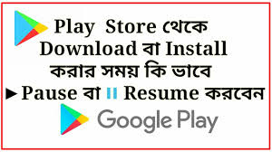 How To Pause Or Resume Play Store Download Or Install.2018 - YouTube Play Pause Resume Icon Stock Vector Royalty Free 1239435736 Board Operator Samples Velvet Jobs Fresh Coaching Templates Best Of Template Android Developer Example And Guide For 2019 Mode Basfoplay A Resume Function Panasonic Dvdrv41 User Createcv Creator Apps On Google Resumecontact Information The Gigging Bass Player How To Pause Or Play Store Download Install2018 Youtube Julie Sharbutt Writing Master Mentor Consulting Program Example Of Water Polo Feree Resume Global Sports Netw Flickr Do Font Choices Into Getting A Job
