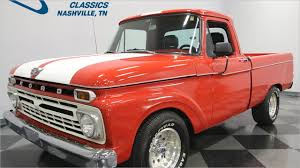 100 Autotrader Classic Truck Best Image Of VrimageCo