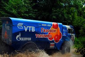 Gas-fueled KAMAZ Truck Successfully Completes All Seven Stages Of ... Maz Kamaz Gaz Trucks Farming Simulator 2015 15 Ls Mods Kamaz 5460 Tractor Truck 2010 3d Model Hum3d Kamaz Tandem Ets 2 Youtube 4326 43118 6350 65221 V10 Truck Mod Ets2 Mod Kamaz65228 8x8 V1 Spintires Mudrunner Azerbaijan Army 6x6 Truck Pictured In Gobustan Photography 5410 For Euro 6460 6522 121 Mods Simulator Autobagi Concrete Mixer Trucks Man Tgx Custom By Interior Modailt Gasfueled Successfully Completes All Seven Stages Of