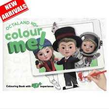 Limited Qty Children 4D Coloring Book