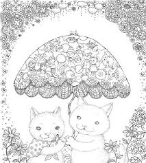 Mysterious World Of The Cat And His Friends Coloring Book For Adult Japanese Strange Colouring By Kurami Sayo