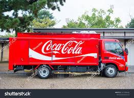 100 Coke Truck Kyoto Japan November 15 2017 Stock Photo Edit Now 1017299428