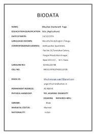 Best Of Marriage Resume Format Muslim For Boy Sample Biodata