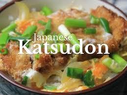 cuisine japonaise cuisine japonaise comment faire un katsudon cooking with mira