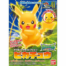 Bandai Hobby Pokemon Sun Moon Plamo 41 Select Series Pikachu