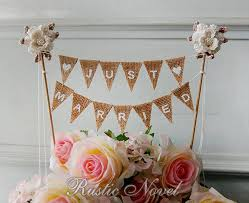 Wedding Cake Topper Rustic Burlap Bunting Ivory JUST MARRIED