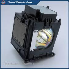 superb 915p049010 l 2 replacement projector l 915p049010