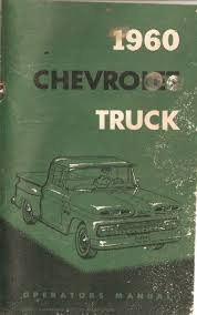 1960 Chevrolet Truck Operators Manual