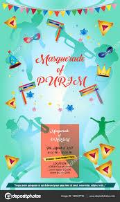 Happy PURIM Carnival Festival Masquerade Music Poster Invitation Holiday Kids Party Design Vector Jewish Children Event Funny Flyer