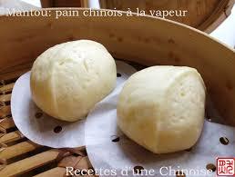 cuisine asiatique vapeur recettes d une chinoise chinois à la vapeur 馒头 mán tou