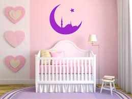 stickers islam chambre stickers deco islam gallery of stickers salon stickers islam