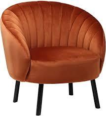 كدمة مخزن على الرحب و السعة lounge sessel orange