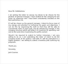 Letter Intent for Management Position Examples