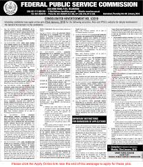 si e lib ation fpsc 2018 apply consolidated advertisement no 1 2018 01