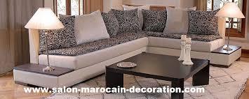 le choix de tissu pour habiller ces meubles est très important