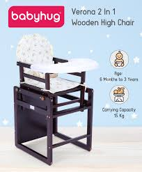 Babyhug Verona 2 In 1 Wooden High Chair With Removable Cushioned Seat & 2  Point Safety Harness Dark Brown Online In India, Buy At Best Price From ... Disney Mini Saucer Chair Minnie Mouse Best High 2019 Baby For Sale Reviews Upholstered 20 Awesome Design Graco Seat Cushion Table Snug Fit Folding Bouncer Polka Dots Simple Fold Plus Dot Fun Rocking Chair I Have An Old The First Years Helping Hands Feeding And Activity Booster 2in1 Fniture Cute Chairs At Walmart For Your Mulfunctional Diaper Bag Portable