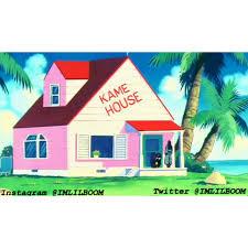 100 Kames House Briick Boom Kame EP Spinrilla