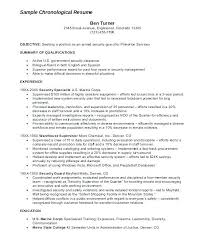 Unarmed Security Guard Resume 12373 Jreveal Rh Org Entry Level
