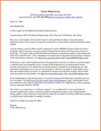 Umich Cover Letter