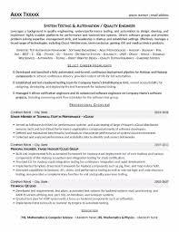 Quality Engineer Resume