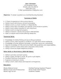 Classy Resume Examples With Soft Skills About Work Experience Template Samples No