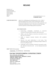 Sample Resume Electrical Engineering Objective Career Goals