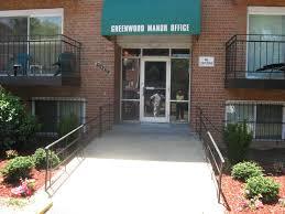 2327 2357 Green St SE Washington DC 2 Bedroom Apartment