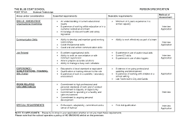 Safety Plan Template Policy And Introduction Health Environment