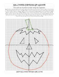 Halloween Multiplication Worksheets Grade 5 by Cartesian Art Halloween Jack O Lantern