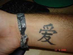 Chinese Love Symbol Tattoo