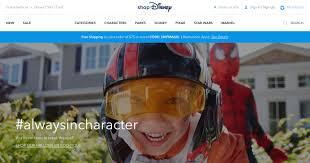 Ernest Saves Halloween Troll by Walt Disney Company U2013 Dizradio Com U2013 A Disney Themed Celebrity