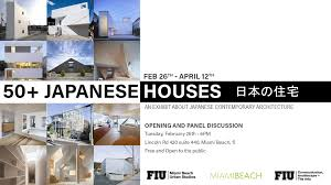 100 Lawrence Scarpa PUBLIC Exhibition Opening And Panel Discussion 50 Japanese Houses