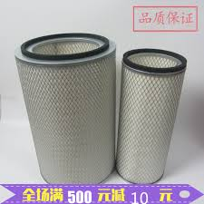 USD 33.71] K2337 Air Cleaner Jiefang Truck Air Filter Cummins ... Lego Hayes Hdx Engine Block And Air Filters Legos Cabin Air Filters Help You Breathe Easy Mitchell 1 Shopcnection Sinotruck Howo Truck Air Filter Sinotruk China Manufacturer Intake Systems Kn Volant Raid 3 To 4 Round Tapered Universal Cone Filter Chrome Diesel Truck Filsaftermarket For Truckshigh Oil 4he1 Fuel 4he1t For Trucks Oem Lvo Filter Housings Sale Fa1902bc3z96a12016 Ford 67 Liter Turbo Diesel Main Location Of Ac Cabin Gmc Chevy Trucks Youtube Pin By Leinfilmaterial Bella On Truck Pinterest Pierce 425359 Disposable Cleaner Assy Racor