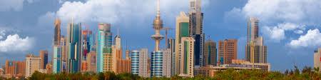 100 Where Is Kuwait City Located Wikitravel