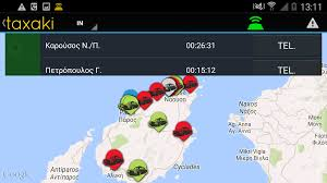 Taxaki Driver VoIP - Android Apps On Google Play Preorder The Google Pixel 2 And Get A Free Home Mini Skype Voip Lab Gotchafree Integration Guide For What You Need To Know About New Hangouts Ooma Hd2 Voip Handset Downloads Contact Lists Photos From Android News Voice Is Gaing Calling Obihai Obi1062pa Ip Phone Device Sip How Make Calls With Shutdown 3rd Party Interface Youtube Obihai 200 My Free Landline Phone 2015 Review Taxaki Driver Apps On Play