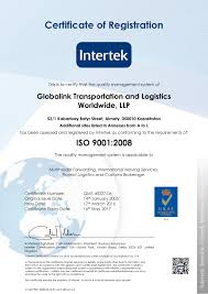 Awards And Certificates « Globalink Transportation And Logistics ... Dohrn Transfer Sh Usf Holland Motor Express Tracking Impremedianet Direct Direct Track Trace Shipping New Penn Awards And Certificates Globalink Transportation Logistics Yamilfalcon Archive Pr Aircraft Parts Supplier In Indonesia Military Commercial Rock Island Trucking Company Gives 1000 Bonuses To Employees Tst Overland Tstoverlandexpress Expediter Worldcom Expediting Trucking Information