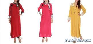 Latest Stylish Casual Dresses For Pakistani Girls