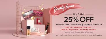 King Power   Condition Beauty Bonus Buy 3 Get 25% Off Elf Dupes 2018 New Part 7 For Urban Decay Naked Ride Coupons Ola First Order Discount Food Delivery Elements Eyeshadow Palette 21 Musings Of A Urban Decay Cosmetics Canada Friends Fanatics Event Get Design Ideas Net Coupon Code Daa Car Park Promo Costco Canada December 2019 Look Fantastic Jordan Finish Line Enter Paytm Urbandecaycom Hotel Tonight 50 Peak To Peak Deal Macs Fresh Market Digital Game Thrones Makeup 2 Minireview 10 Off