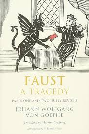 Faust: A Tragedy, Parts One And Two, Fully Revised: Amazon.co.uk ... Mobile Bottling Lines Help Small Wineries Save Space Aggravation Mtvr Stock Photos Images Alamy Faust Part I Amazoncouk Johann Wolfgang Von Goethe David Fleet Services Zen Cart The Art Of Ecommerce Sausage Museum New Selma Armored Vehicle Now On Duty San Antonio Expressnews March Mayhem Brackets Us Foods Pics Truckingboards Ltl Trucking Forums Bruce Fm1dfc Twitter Playing Trucks Today Amazoncom A Tragedy Parts One And Two Fully Revised