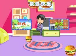 jeux de fille gratuit cuisine de 56 inspirant images de jeux gratuits de cuisine cuisine jardin