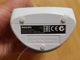 philips duschradio ae2330