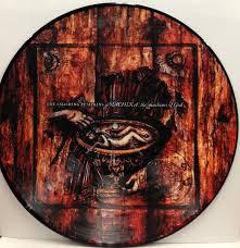 Smashing Pumpkins Machina The Machines Of God by Artist Smashing Pumpkins レコード通販 中古 新譜 福岡チクロマーケット