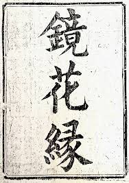 med si鑒e social speedy si鑒e social 100 images yunnia yang curator for