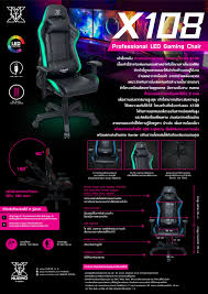 NUBWO NBCH X108 – NUBWO Xtrempro 22034 Kappa Gaming Chair Pu Leather Vinyl Black Blue Sale Tagged Bts Techni Sport X Rocker Playstation Gold 21 Audio Costway Ergonomic High Back Racing Office Wlumbar Support Footrest Elecwish Recliner Bucket Seat Computer Desk Review Cougar Armor Gumpinth Killabee 8272 Boys Game Room Makeover Tv For Gaming And Chair Wilshire Respawn110 Style Recling With Or Rsp110 Respawn Products Cheapest Price Nubwo Ch005