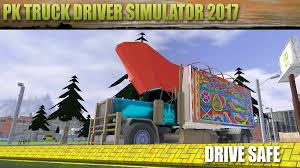 PK Truck Driver Simulator 2017 1.2 APK Download - Android Simulation ... Simulation Games Torrents Download For Pc Euro Truck Simulator 2 On Steam Images Design Your Own Car Parking Game 3d Real City Top 10 Best Free Driving For Android And Ios Blog Archives Illinoisbackup Gameplay Driver Play Apk Game 2014 Revenue Timates Google How May Be The Most Realistic Vr Tiny Truck Stock Photo Image Of Road Fairy Tiny 60741978 American Ovilex Software Mobile Desktop Web