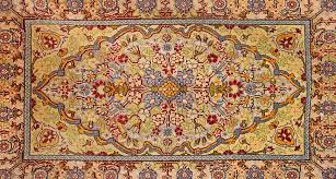 Example Of Islimi Floral Rug Design Pattern